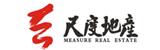 深圳市尺度房地产经纪有限公司