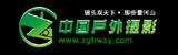中国户外摄影网